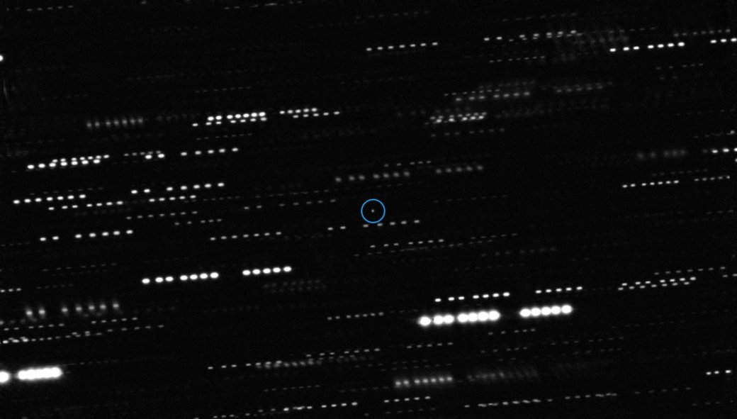 Combined deep image of `Oumuamua from the VLT and other telescop